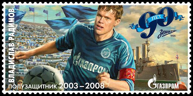 FC ZENITH 90 ANS CARTE 05
